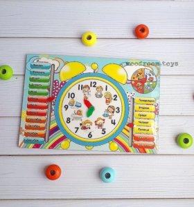 Игрушка деревянная Часы