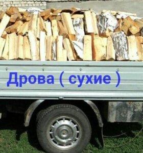 ЦЕМЕНТ ПЕСОК ЩЕБЕНЬ Дрова колотые сухие