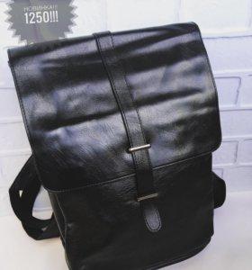 Рюкзак новый большой