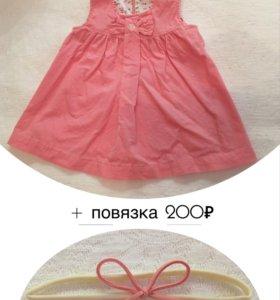 Платье сарафан 74-80 см