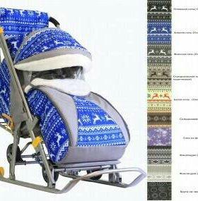 Санки-коляска Galaxy kids 1