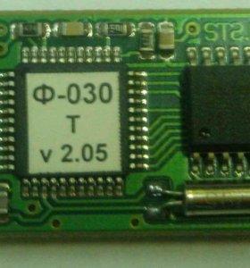 Модуль SmarTrunk2 Ф-030 для раций Icom IC-F211