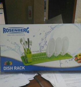 Сушилка для посуды. Новая, в упаковке.