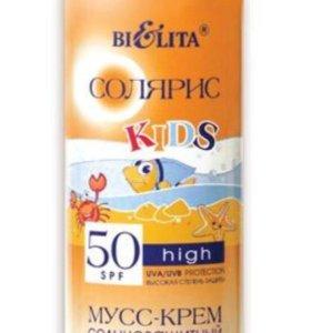 Новый детский солнцезащитный крем-мусс