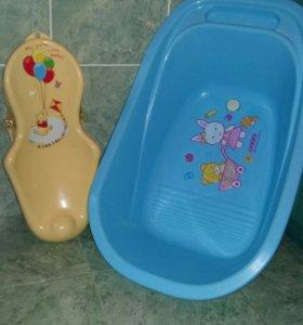 Детская ванночка и горка