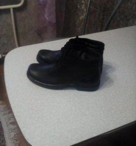 обувуь