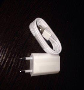 зарядка от iPhone оригинал!