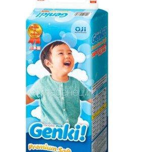 Японские подгузники genki