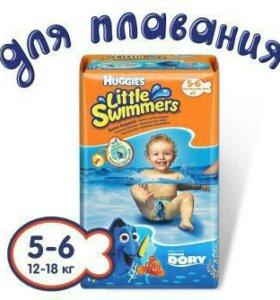 Трусики для плавания хагис 5-6
