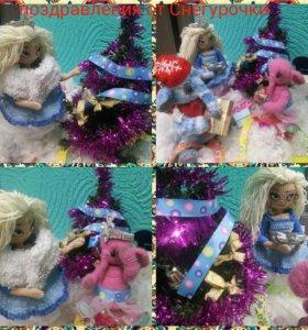мягкие игрушки связанные с любовью