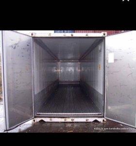 Реф контейнер до -30