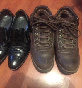 Мужские сапоги и туфли