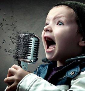 Обучение вокалу детей и взрослых