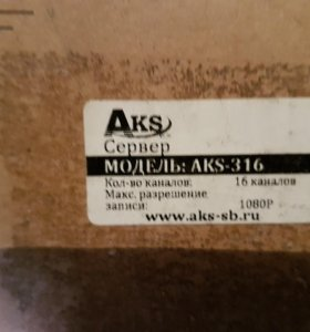 Видеорегистратор AKS 316