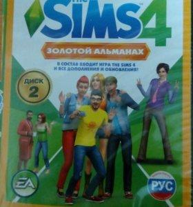 Sims 4,поиск предметов