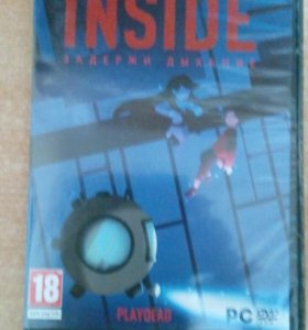 Inside,siberia 3