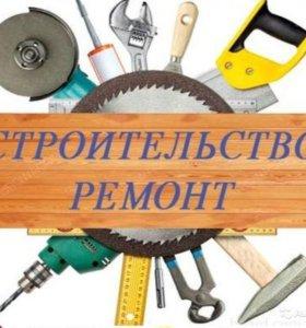 Работы в сфере строительства и ремонта