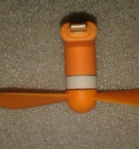 Вентилятор на айфон 5 s