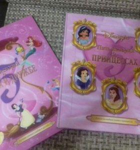 Шикарные книжки для принцессы