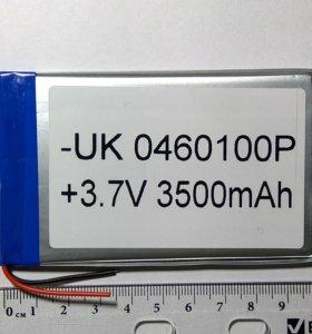 Аккумулятор для планшетов UK 0460100P