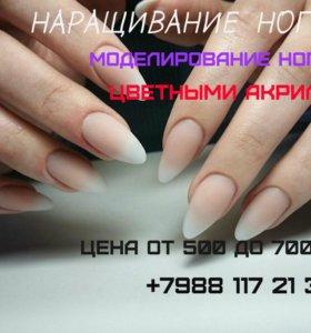 Моделирование ногтей акрилом