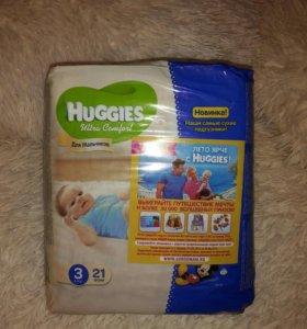 Подгузники Huggies Ultra Comfort (для мальчиков)