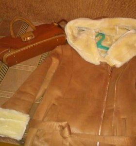 Куртка дублёнка+ сумка