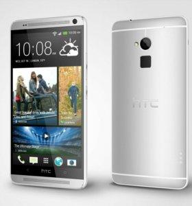 Телефон HTC on maxc