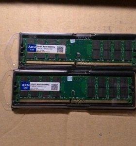 Оперативная память ddr-2 4 Гб