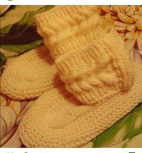 Свяжу на заказ носки/следки/домашние сапожки