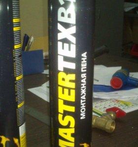 Пена монтажная Mastertex Pro B1 огнеупорная,750 мл
