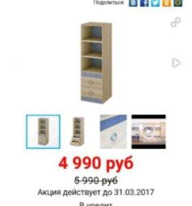 Кровать чердак+шкаф