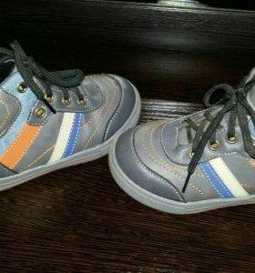 Ботинки +🎁
