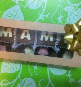 Шоколадный подарок маме