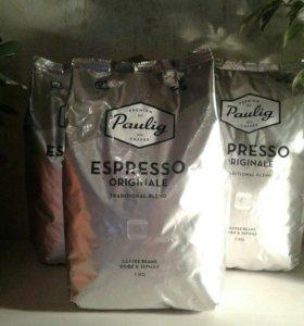 """Кофе в зернах""""PAULIG""""- espresso. 1 кг."""