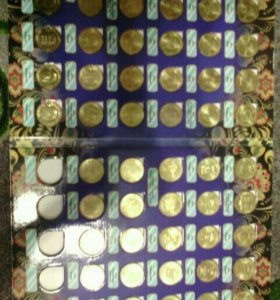Памятные и юбилейные десятирублевые монеты россии