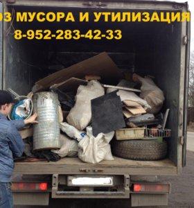 Вывоз мусора Луга и Лужский район