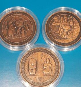 Монеты Турции -(РЕДКИЕ)