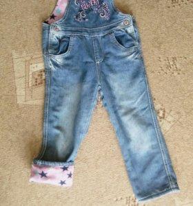 Утеплённые джинсики