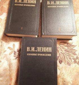 Ленин 3 тома