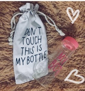 My bottle🍼