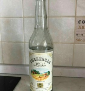 Бутылка 1991