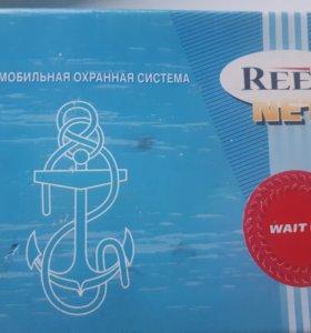 Автомобильная охранная система Reef Net