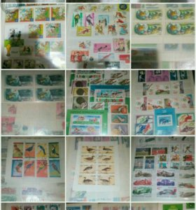 Продам 4 альбома марок.