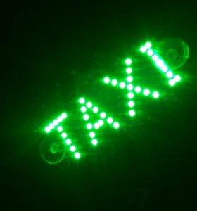 TAXI светодиоды на лобовое на присосках.