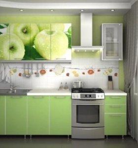 """Тхм Кухня """" Яблоки """" 2.0м"""