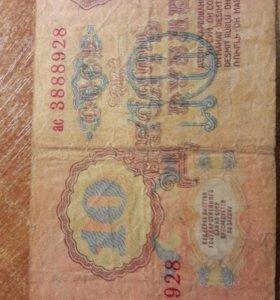 Старинные банкноты цена за все 4 купюры