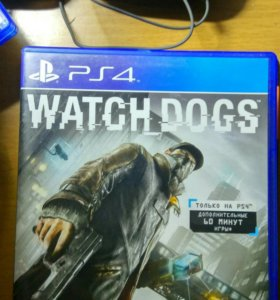 Watch dogs обмен