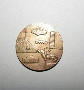 Медальон Тбилиси (медаль)