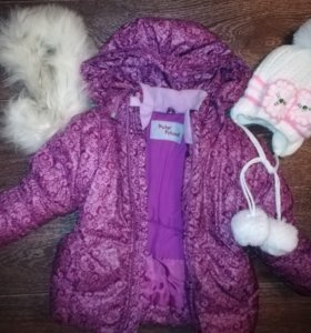Куртка зимняя+шапочка